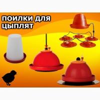 Поилки для кур цыплят бройлеров гусей, автоматические поилки для курей, Київ