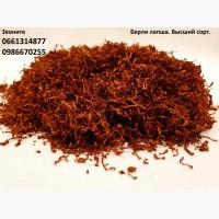 Табак Берли лапша. Высший сорт. Для любителей по крепче