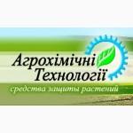 Продам гербіцид ІМПЕКС ДУО