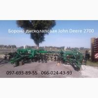 Глубокорыхлитель дисковый John Deere 2700 б/у продам Дисколаповая борона John Deere 2700