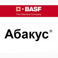 BASF Фунгицид Абакус