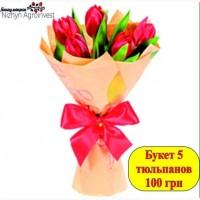 Продажа тюльпанов тюльпаны оптом готовые букеты