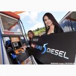 Продажа дизельного топлива мелким и крупным оптом