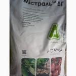 Продам гербіцид МІСТРАЛЬ (ЗЕНКОР)