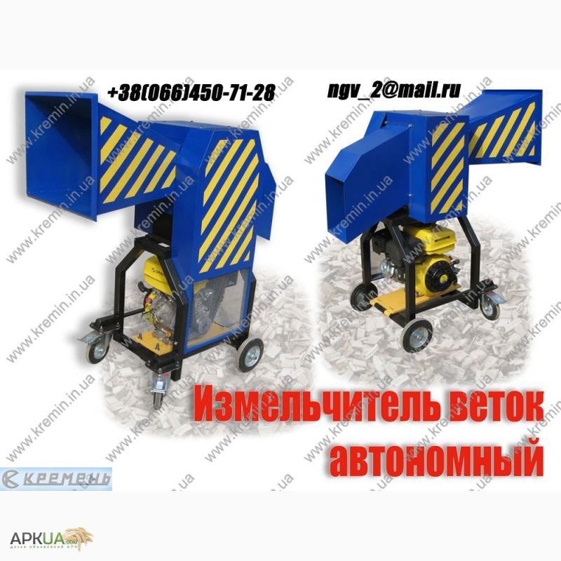 Дробилка для веток купить украина питатель вибрационный с электромагнитным приводом