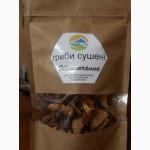 СОК Шепітчанка продає гриб білий сушений І-й сорт - 1100грн./кг