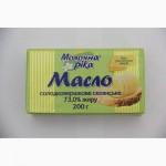 Масло крестьянское 73% фас. 200 гр. фольга