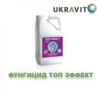 Фунгицид Топ Эффект, флутриафол, 250 г/л. - аналог Импакт
