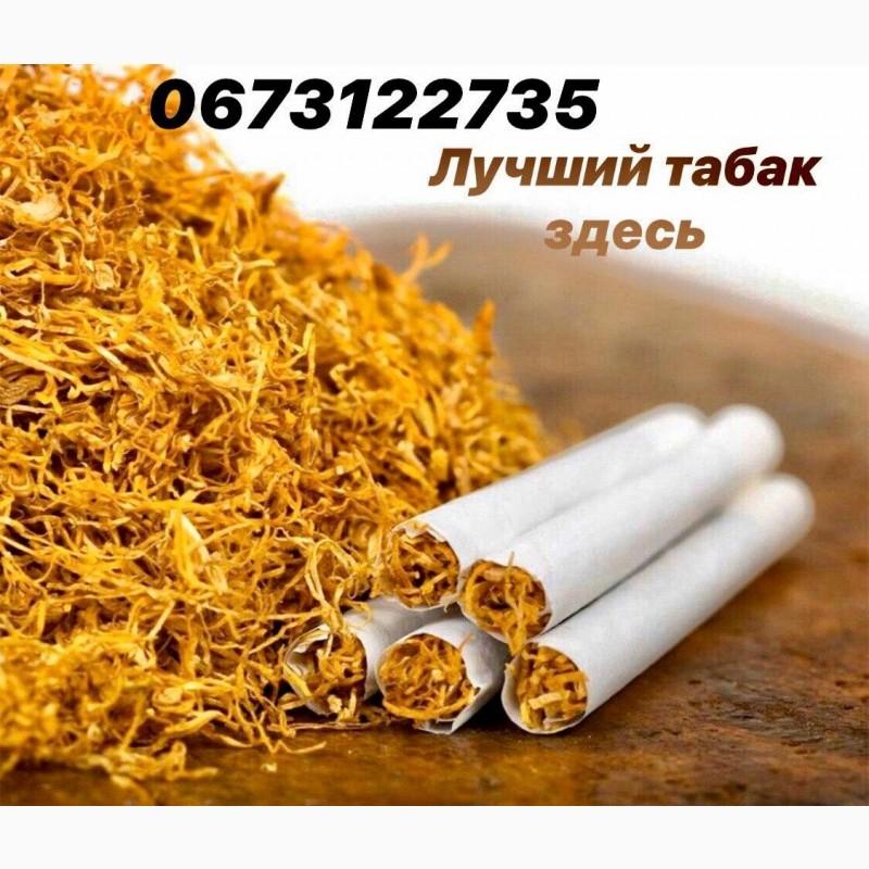 куплю табак крупным оптом