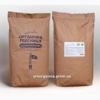 Органическая Пшеница Цельнозерновая 25кг мешок, сертифицирована