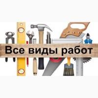 Дизайн проекты предлагает свои услуги частным и индивидуальным застройщикам, Днепр