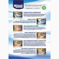 Производим и реализуем рыбные консервы