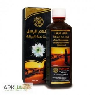 Масло черного тмина Эфиопское Речь Посланников El-Hawag 250ml