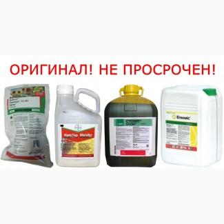 Продам оригинальные гербициды оптом и в розницу различных мировых брендов
