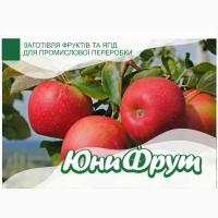 Куплю яблоко от 23т на сок