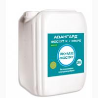Удобрение Aвaнгapд P Фосфит К + Микро