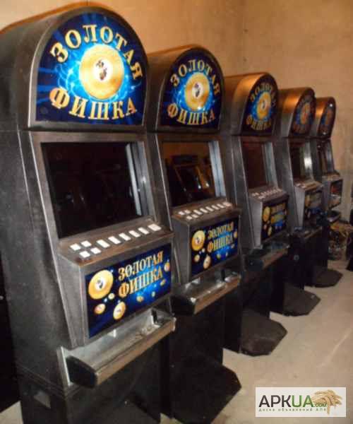 Mgt игровые автоматы играть бесплатно в слот автоматы онлайн
