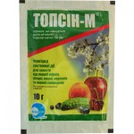 ТОПСИН-М 10 г фунгицид