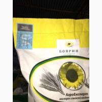 Гібрид соняшника Боярин