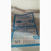 ТОВ Агро -ВМ цукор опт від ПАТ Саливонківський цукровий завод 11.60за кг