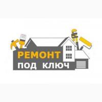 Качественный ремонт замков любого класса защиты Днепр и область