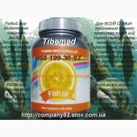 Рыбий жир тибетского озёрного лосося Fish oil (200 капс.) Тibemed