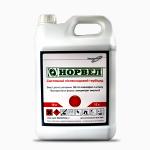 Продажа гербицида Норвел, хизалофоп-п-етил 50 г/л (Тарга Супер) против злаковых сорняков