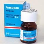 Продам Алкеран 2 мг 25таб