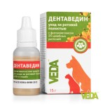 Дентаведин гель 15 гр (ОООВЕДА») Россия