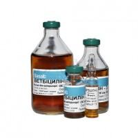 Ветеринарные препараты «Basalt»