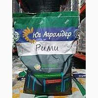 Посівний матеріал насіння соняшнику Рімі Юг Агролідер