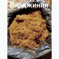 ОПТ та РОЗДРІБ (СВІЙ ТАБАК )(дешево):ВірджиніяГОЛД! Берлі! ЗОЛОТЕ РУНО! сигаретний табак