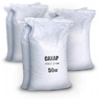 Продаем сахар в мешках по 50 кг с доставкой по Киеву