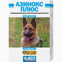 Азинокс плюс для собак, 6 табл, АВЗ