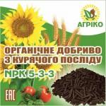 Органическое удобрение NPK 5-3-3