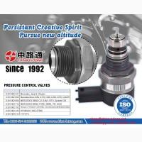 Регулятор давления топлива FIAT OPEL 0281002284 регулятор давления тнвд Bosch BMW