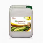 Біологічні препарати для вирощування рослин Біокомплекс БТУ