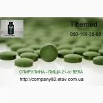 Спирулина - восстановление силы, иммунитета.Купить с доставкой по Украине спирулину