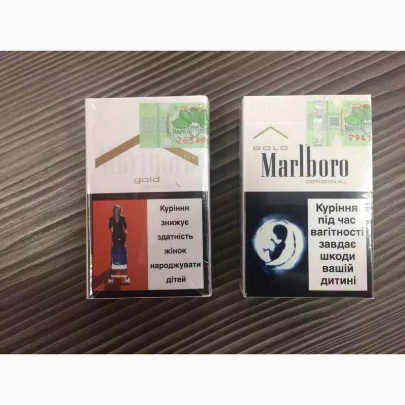 Сигареты опт по донецку купить сигареты chesterfield compact купить