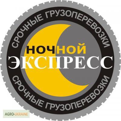 криптопро 5 купить апрель 2021 года сегодня