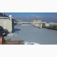 Монтаж и ремонт мембранных крыш в Вольногорске