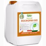 Биологическое средство защиты растений Фосфорин Био