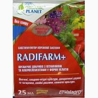 Биостимулятор роста корневой системы Радифарм, Radifarm Valagro, 25 мл