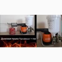 Дымовая пушка от Варотоза