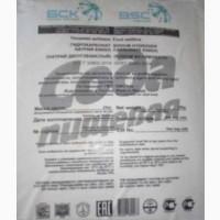 Сода пищевая (бикарбонат натрия, двууглекислый натрий) БСК, мешки по 25 кг