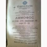 Аммофос 12-52