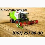 Уборка сельхозкультур комбайнами Claas Lexion и John-Deere