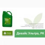 Продам гербіцид ДЕВАЙС УЛЬТРА