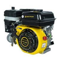 Двигатель на мотоблок с газовым редуктором Кентавр ДВЗ-210БГ