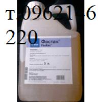 Инсектицид Фастак 5л, БАСФ-ОРИГИНАЛ против сосущих (тлей, трипсов, клопов и др.) и грызущих